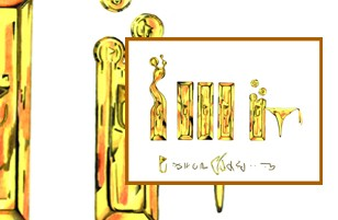 13 - St. Germains Gold Elixir F